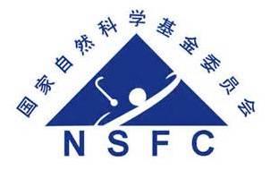 nsfc.jpg
