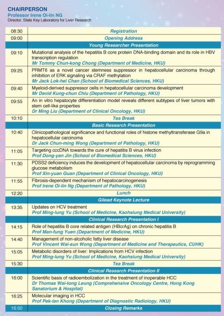 2016_Invitation_SKLLR_Symposium