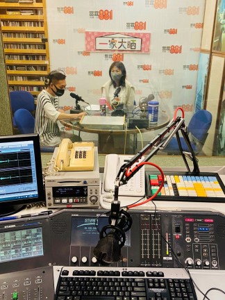 CR Radio 2